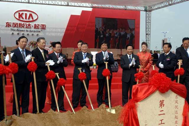 Kia zahájila výstavbu druhé továrny v Číně
