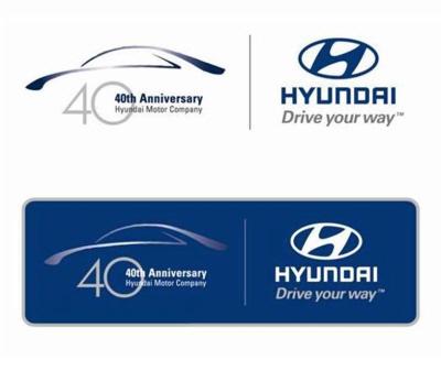 Hyundai oslavuje čtyřicáté výročí