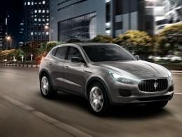 Video: Maserati Kubang - trojzubec na videu