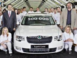 Vyrobena Škoda Superb s pořadovým číslem 500.000