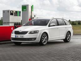 Škoda Octavia na zemní plyn v prodeji