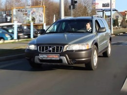 Video: Volvo XC70 2.5T AWD Automat