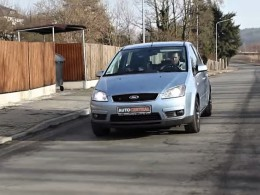 Video: Ford Focus C-Max 1.8i Ethanol