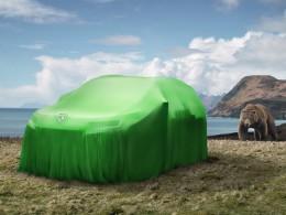 Potvrzeno - velké SUV od Škody se bude jmenovat Kodiaq