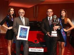 Autem roku 2015 v ČR je Škoda Fabia