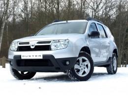Dacia Duster: Ceny a technické údaje!
