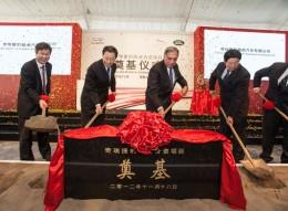 Jaguar Land Rover a Chery Automobile postaví v Číně společný závod