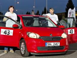 Škoda Economy Run - nejnižší spotřeby dosáhl Citigo