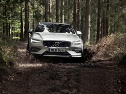 Volvo V60 Cross Country - zvýšené kombi se chystá do terénu