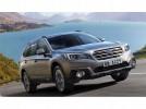 Nov� Subaru Outback - �esk� ceny za��naj� na 939 000 K�