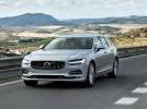 Volvo V90 m� �esk� ceny, pod milion nejdou