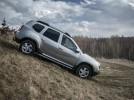 Test ojetiny: Dacia Duster 1.5 dCi z roku 2011 – mal� z�zrak