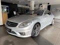 Mercedes-Benz CL 6,2 63 AMG/TV/Logic7/Masáž/Soft Close  SKLADEM
